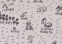 たからじまの地図_f0019247_11245615.jpg