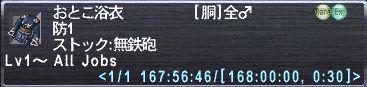 c0070849_1717284.jpg