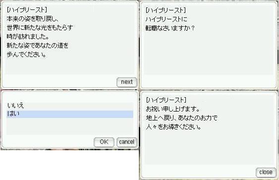 c0082952_21563150.jpg
