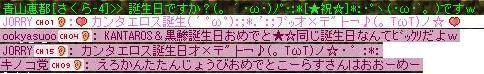 f0106752_1465371.jpg