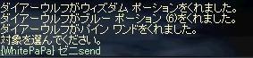 b0077853_13932.jpg