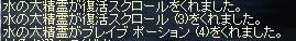 b0077853_16507.jpg