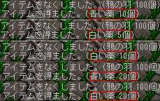 b0089857_225651.jpg