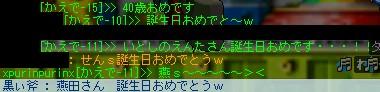 f0081059_2147248.jpg