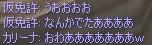 a0030061_22352529.jpg
