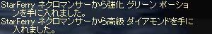 b0048563_21565217.jpg