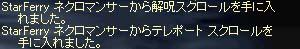 b0048563_2157468.jpg