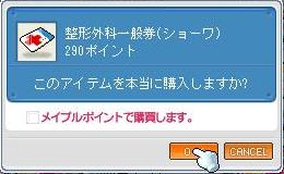 c0081967_2342185.jpg