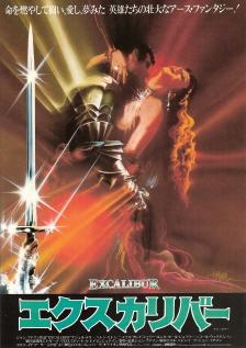 『エクスカリバー』(1981)_e0033570_17303747.jpg