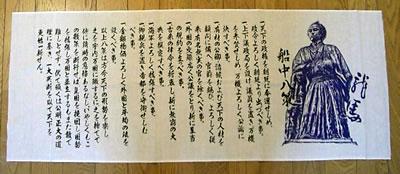 2006夏 高知滞在記&よさこいレポート(8月7日)_a0053772_22592990.jpg