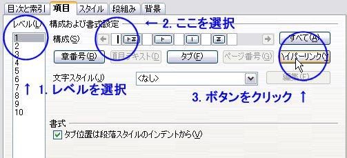 c0007274_20113231.jpg