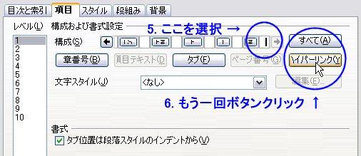 c0007274_20201371.jpg