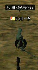 c0056384_1614299.jpg