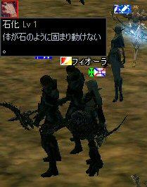 c0056384_1619507.jpg