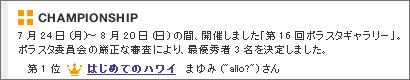 b0074486_22394567.jpg