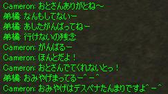 c0017886_1312487.jpg