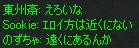 c0017886_17241262.jpg
