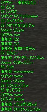 c0017886_17271385.jpg