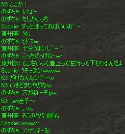 c0017886_1728748.jpg