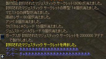 f0004387_10414278.jpg
