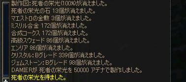 f0004387_10432890.jpg