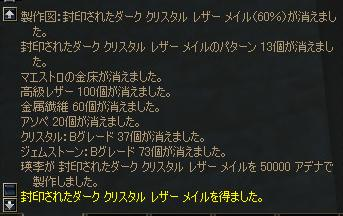 f0004387_10482738.jpg