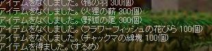 e0005489_13391433.jpg