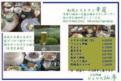 b0077394_23245889.jpg