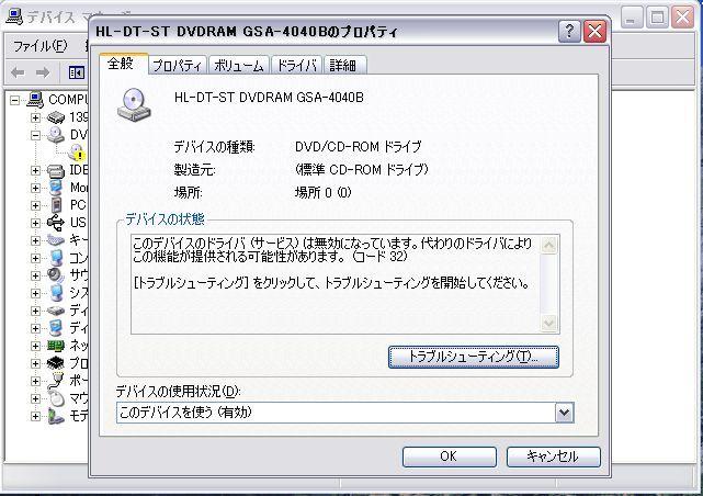 d0067094_79282.jpg