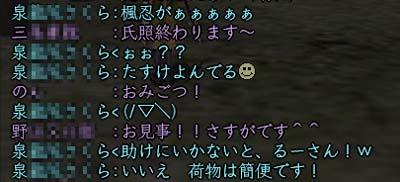 b0026696_9281314.jpg