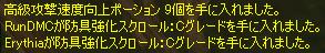 e0009499_199991.jpg