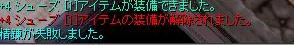 e0076602_22503043.jpg