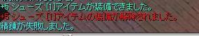e0076602_22513758.jpg