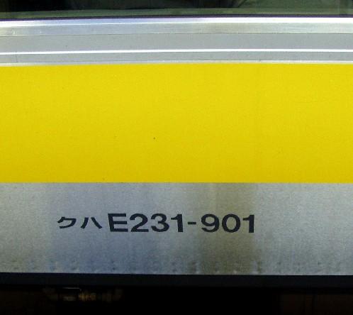 f0084703_1962471.jpg
