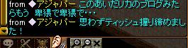 a0047406_170371.jpg