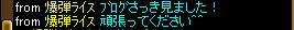 a0047406_1705014.jpg