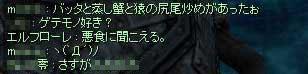 f0032808_19521482.jpg