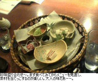 b0059410_20161498.jpg