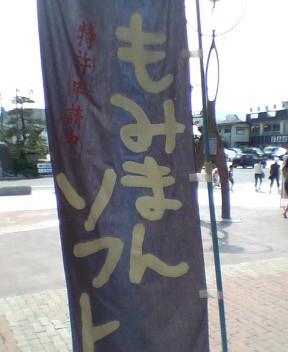 b0023911_20154963.jpg