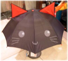 猫グッズショップ パティオーク_b0105719_201447100.jpg