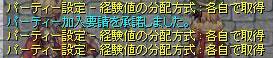 d0079026_1122998.jpg