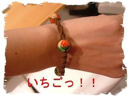 いちごのブレスレット☆_b0084929_284114.jpg