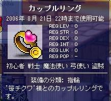f0102630_540899.jpg