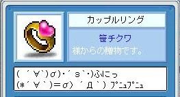 f0102630_543139.jpg