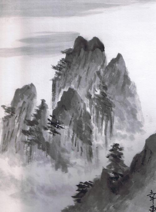 山水画 : 墨絵はじめ