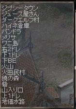 f0028938_1185115.jpg