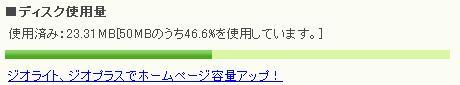 f0075439_23284132.jpg
