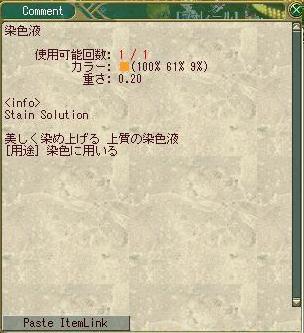 c0078450_473967.jpg