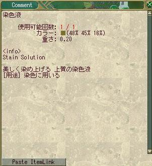 c0078450_49729.jpg