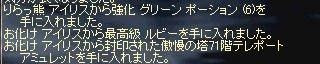 b0107468_2463599.jpg